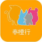 春橙行下载手机版 1.9.1 安卓版