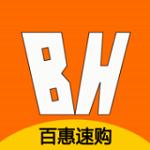 百惠速购 1.2.1 安卓版