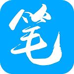 笔趣阁app无广告版下载 8.0.20200710 安卓版