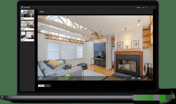 icam365摄像头下载