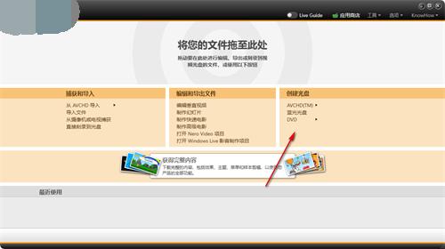 Nero Video 2021中文破解版下载
