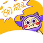 胡椒漫画免费破解版下载 1.0.0 无限金币版