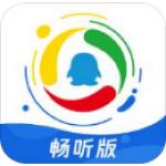 腾讯新闻畅听版手机版下载 4.0.00 安卓版