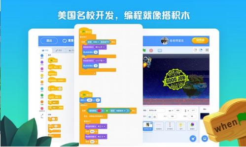 西瓜创客app手机版下载 2.4.4 安卓版