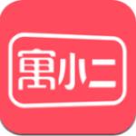 寓小二手机版下载 7.2.4 安卓版