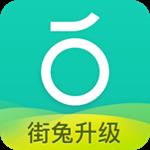青桔单车最新版 3.2.12 安卓版