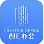 創e辦公手機版下載 1.4.5 安卓版