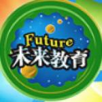 未来教育考试系统3.0官方版 2018.3 电脑版