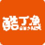 酷丁魚學習平臺電腦版 1.0.0 免費版