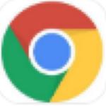 谷歌Chrome浏览器最新下载 54.0.2840.87 便携破解版