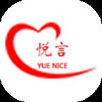 悦言小说app 2.4.2 官方版