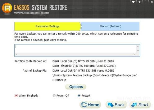 Eassos System Restore(数据文件备份工具)最新版下载 2.0.1 中文版