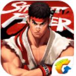 街霸对决手游官方版下载 1.0.20 安卓版