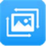 赤兔图片转换器 2.16.0.25 官方版
