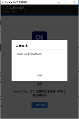 Adobe Prelude2021最新版下载 9.0.2.107 直装免激活版