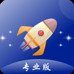 绿源清理大师app 1.0.0 专业版