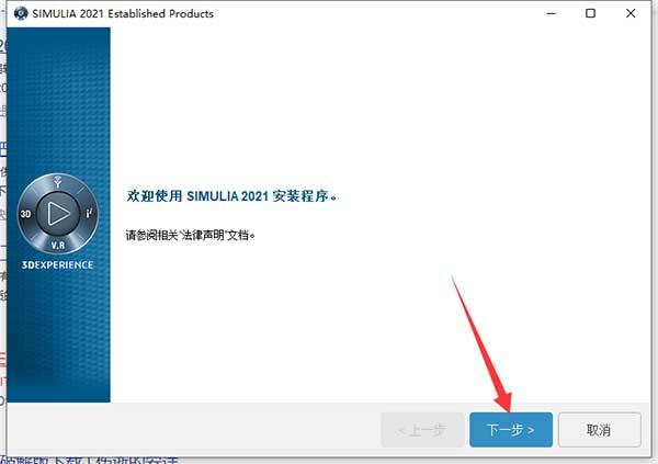 DS SIMULIA Suite最新免费下载