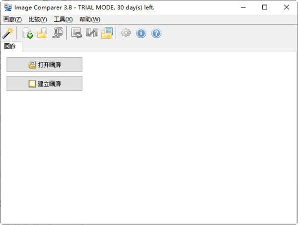 Bolide Image Comparer(重复图片查找软件)