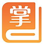 掌上书房安卓版 1.2.4 最新版