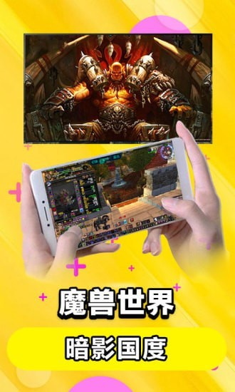 掌上云顶之弈安卓版下载 5.0.1.98 手机版