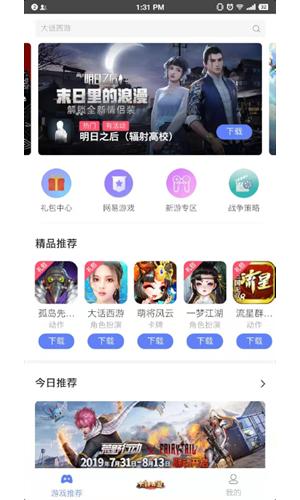 cydia游戏源大全2020下载