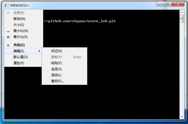 ucore操作系统 1.0 免费版