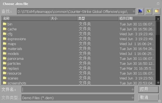 完美世界竞技平台绿色版 1.0.20120211 官方版