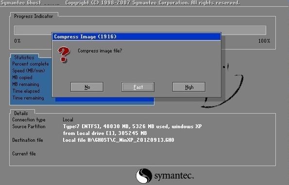 Symantec Norton Ghost百度网盘下载 15.0.1.36526 中文破解版