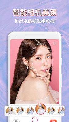 智能换脸大师安卓版 1.0.5 最新版