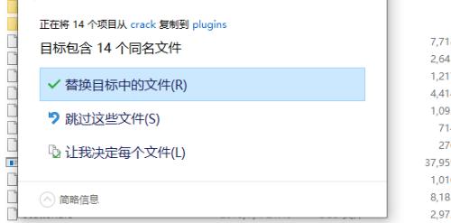 SiNi Software 2021破解版下载 1.20 中文免费版