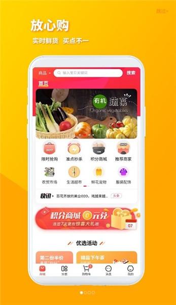 火马门户app 4.1 官方版