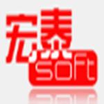 宏泰商品銷售平臺下載 1.0 最新版