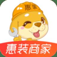 惠装商家 3.2.9.0 安卓版