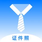 魔术证件照手机版 1.0.1 官方版