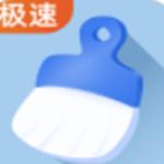 超强清理卫士官方版 1.0 手机版