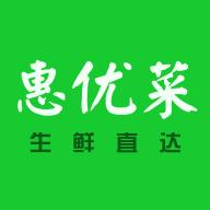 惠优菜买菜APP 1.0.0 安卓版