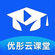 优彤云课堂 1.0 安卓版