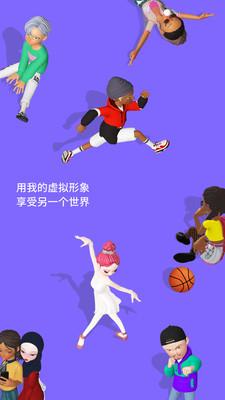 崽崽zepeto中文版