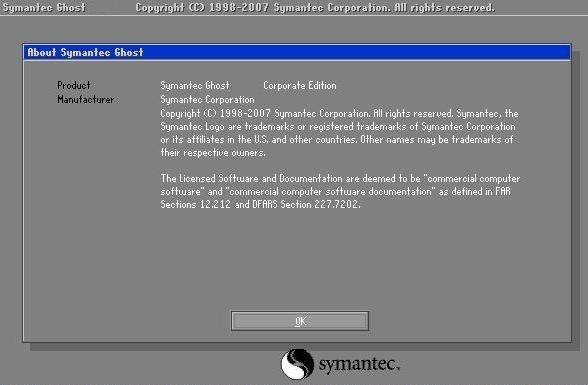 Symantec Norton Ghost百度网盘下载