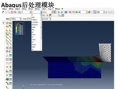 Abaqus 2021中文破解下载 32/64位 汉化免费版(附激活码)