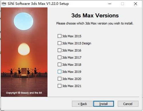 SiNi Software 2021破解版下载