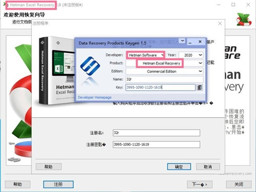 Hetman Data Recovery Pack数据恢复软件合集下载