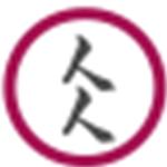 人上人网络验证系统免费版 1.4 破解版
