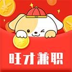 旺才兼职安卓版 1.0.2 官方版