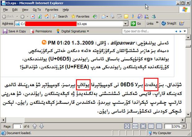 ALKATIP维文输入法 5.5 免费版