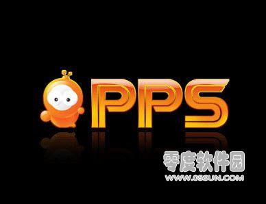 pps for ipad 2.7.2 最新官方版[网盘资源]
