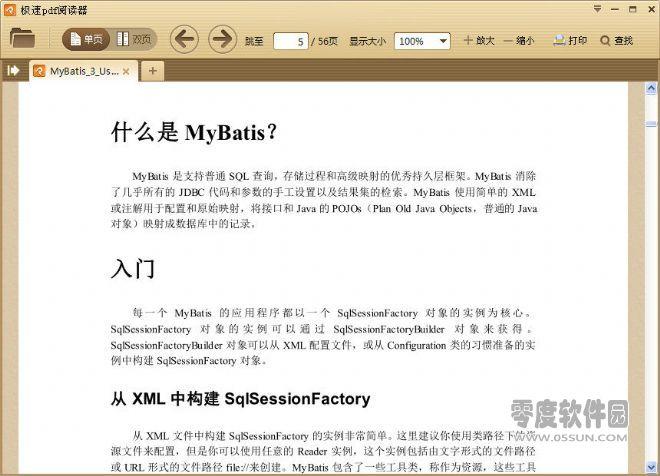 MyBatis官方中文文档